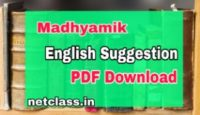 Madhyamik English Suggestion 2021 Netclass